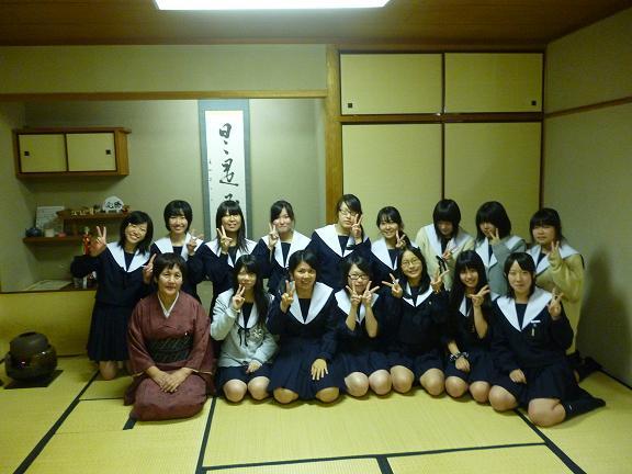瑞陵高等学校制服画像